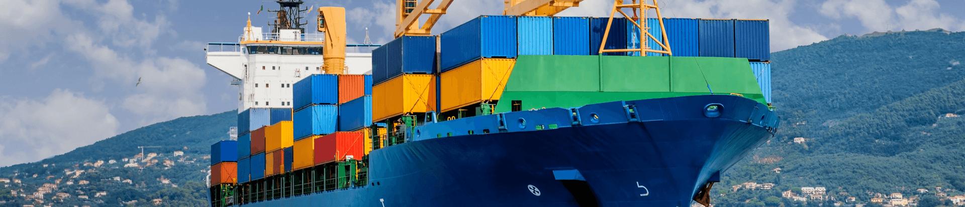 Кредит на фінансування торгових операцій